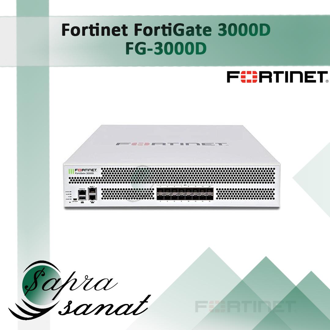 Fortinet FortiGate 3000D