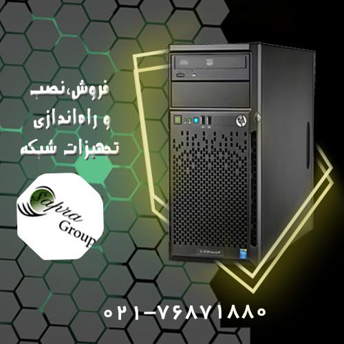 فروش قطعات سرور HP