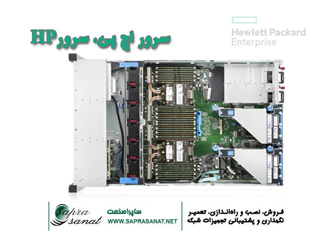 خرید سرور اچ پی-خرید سرور hp