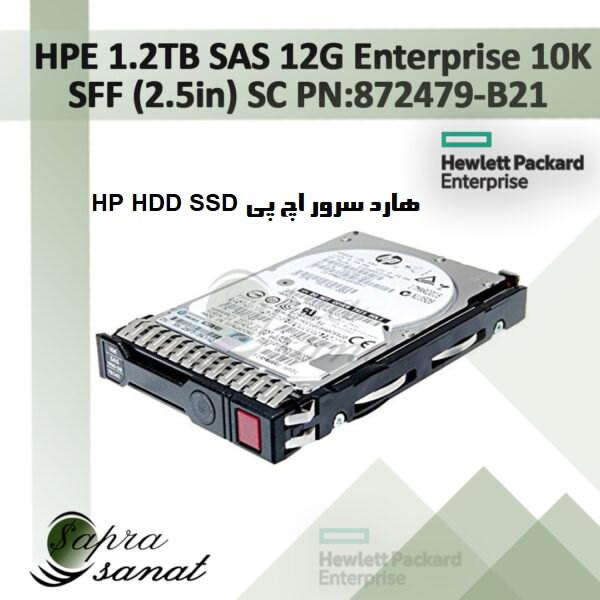 هارد سرور اچ پی - HP HDD SSD