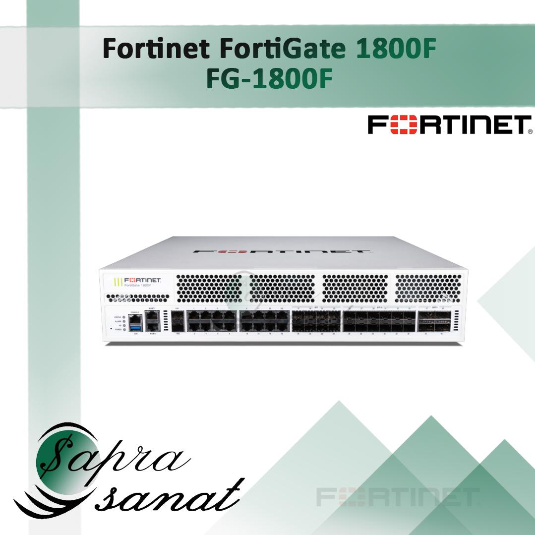 Fortinet FortiGate 1800F (FG-1800F)