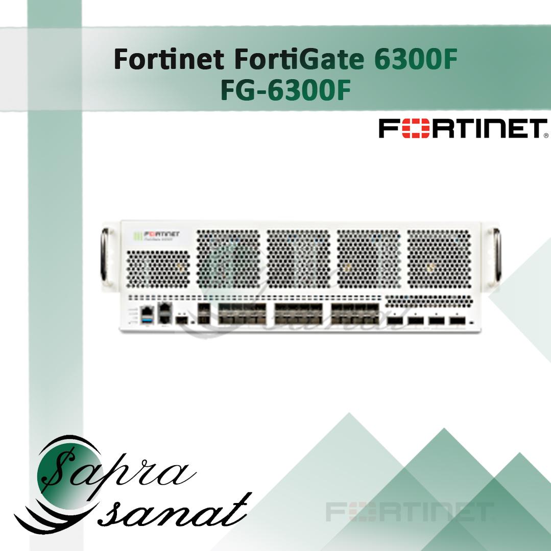 Fortinet FortiGate (FG-6300F)