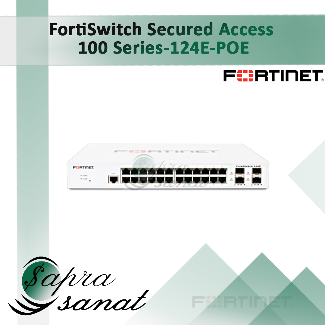 FortiSwitch 124E-POE