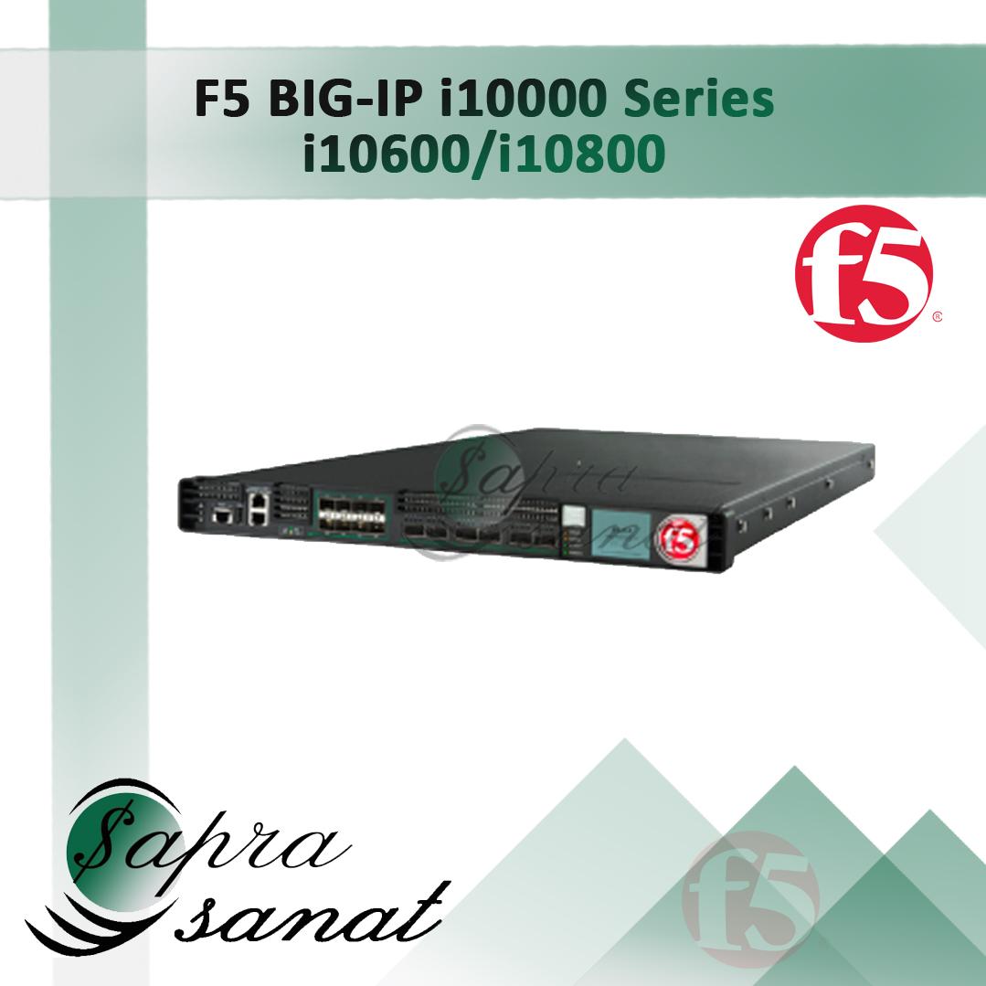 F5 BIG-IP i10000 Series