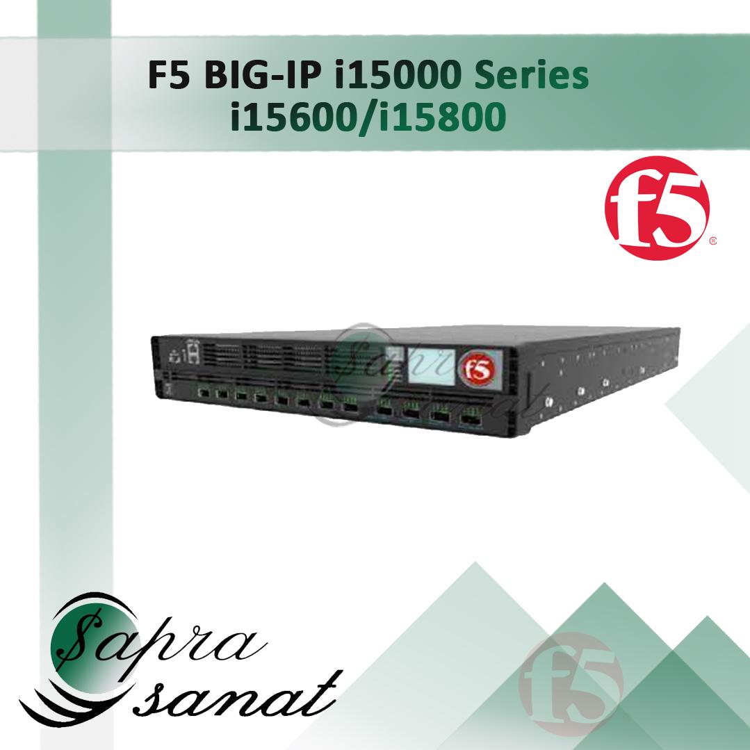 F5 BIG-IP i15000 Series