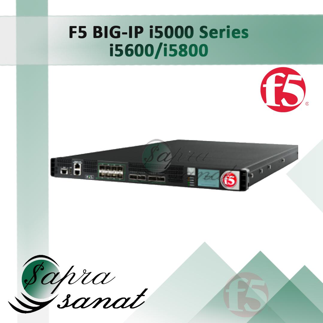 F5 BIG-IP i5000 Series