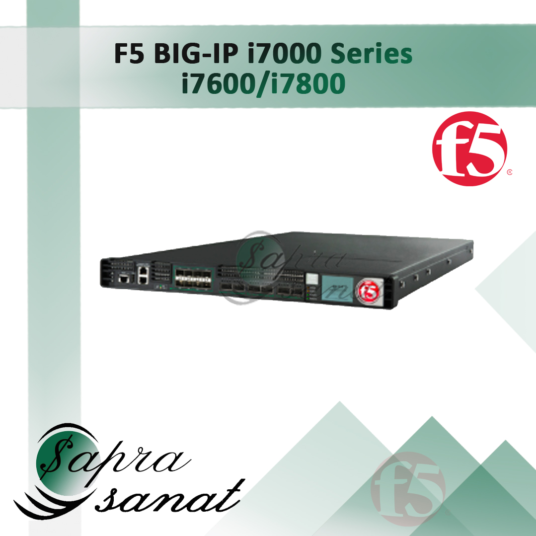 F5 BIG-IP i7000 Series