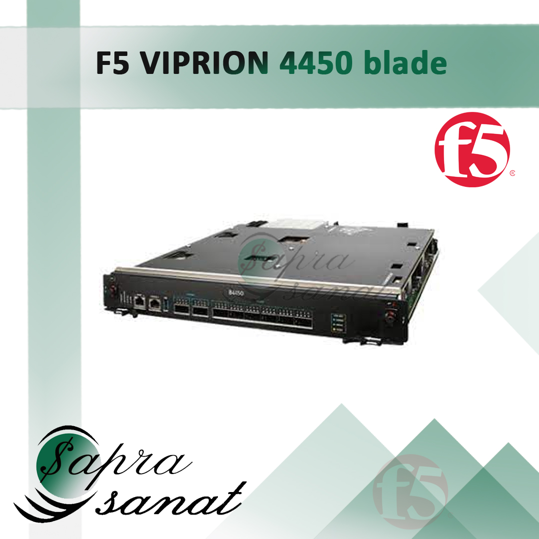 F5 VIPRION 4450 blade