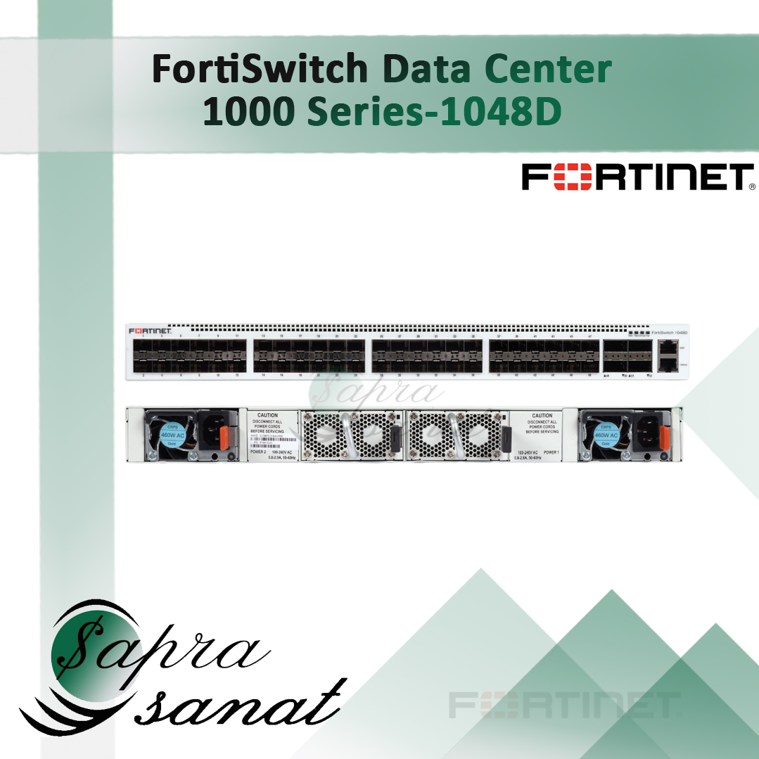 FortiSwitch 1048D