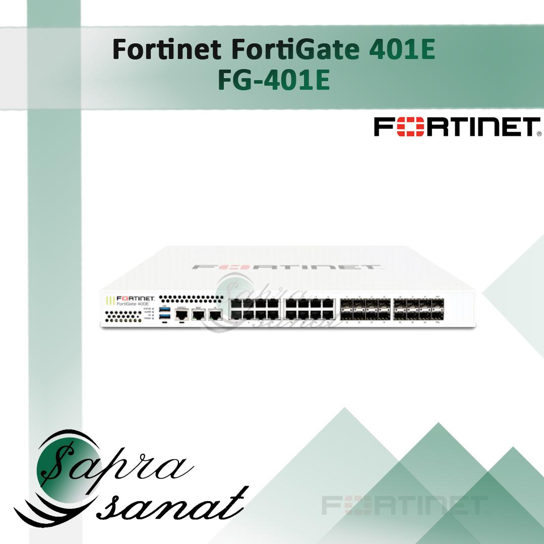 فورتی گیت (Fortigate 401E (FG-401E