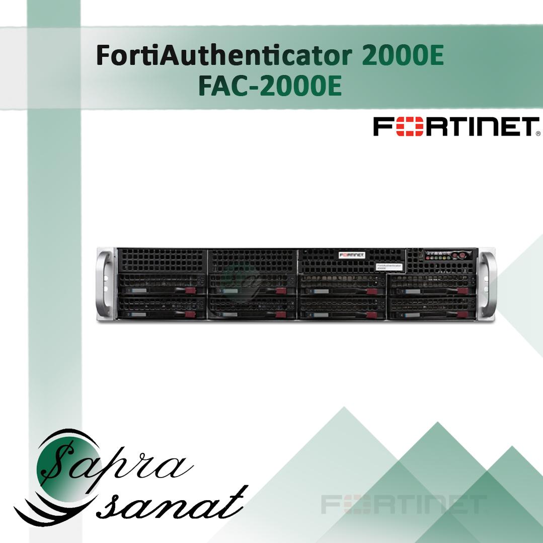 FortiAuthenticator 2000E (FAC-2000E)