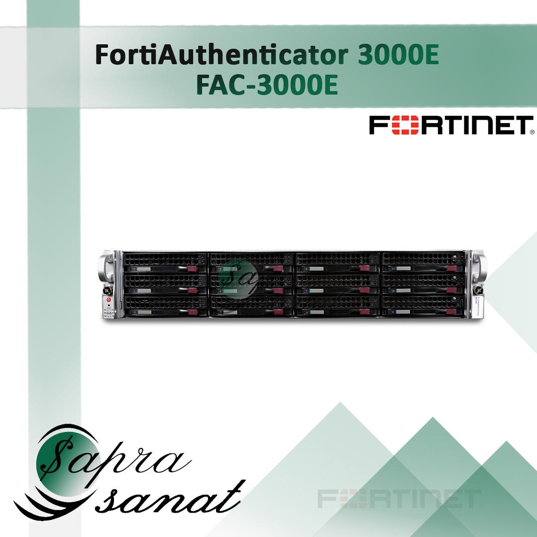 FortiAuthenticator 3000E (FAC-3000E)