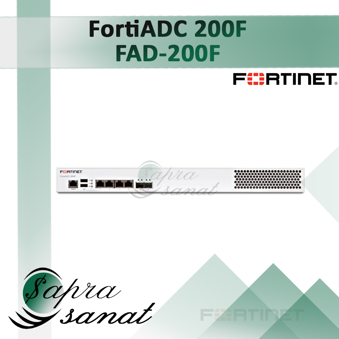FortiADC 200F (FAD-200F)