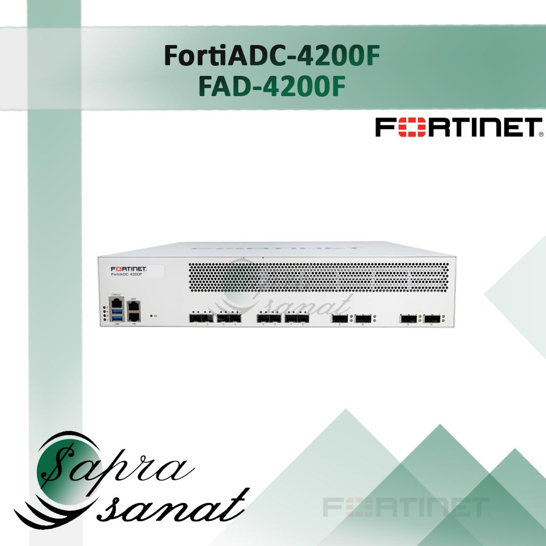 FortiADC 4200F (FAD-4200F)