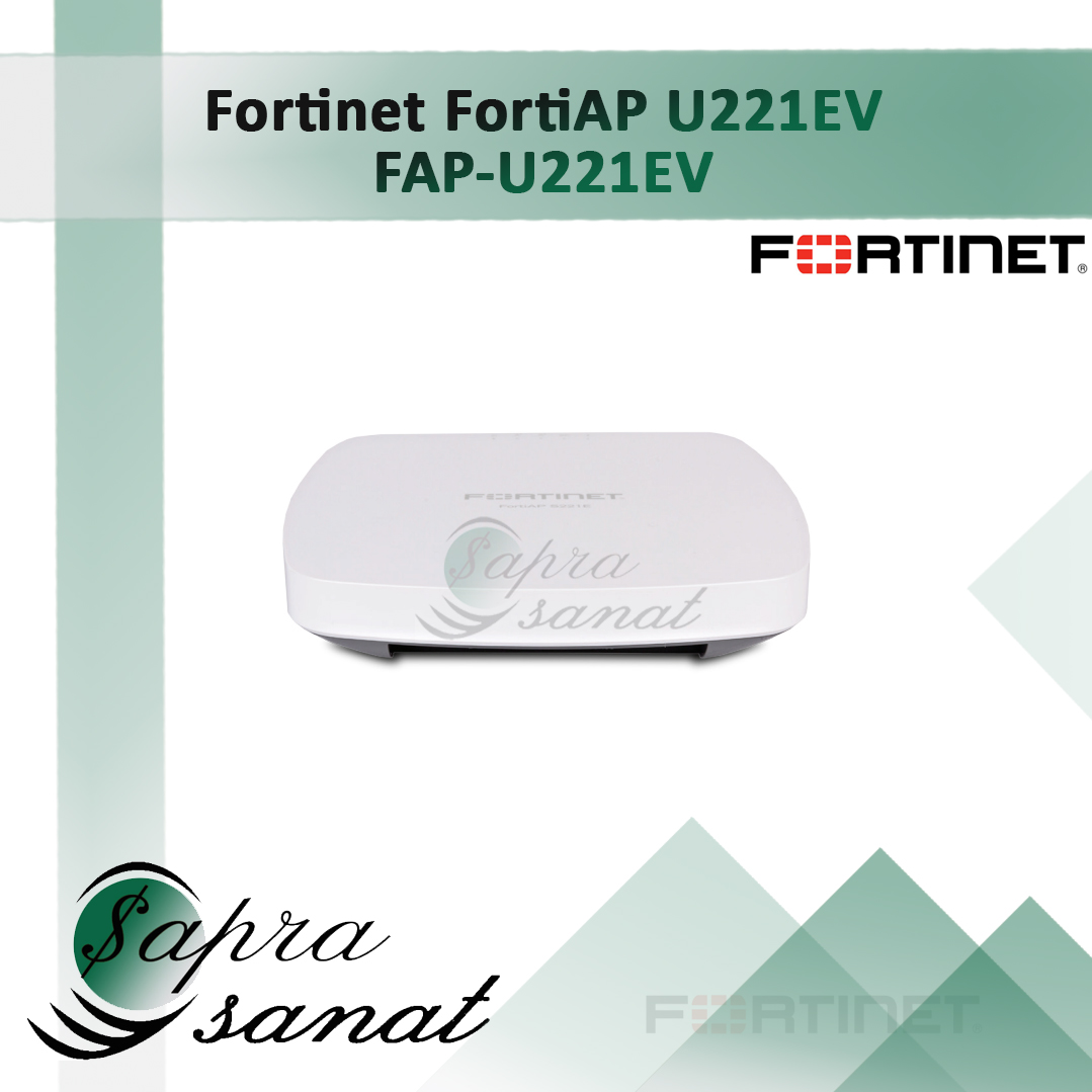 Fortinet FortiAP U221EV