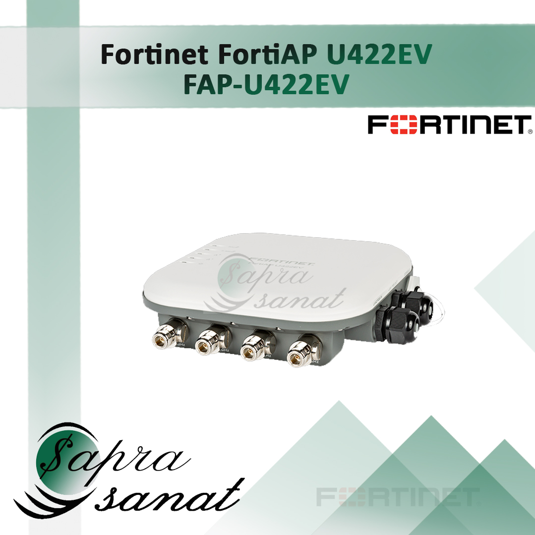 Fortinet FortiAP U422EV