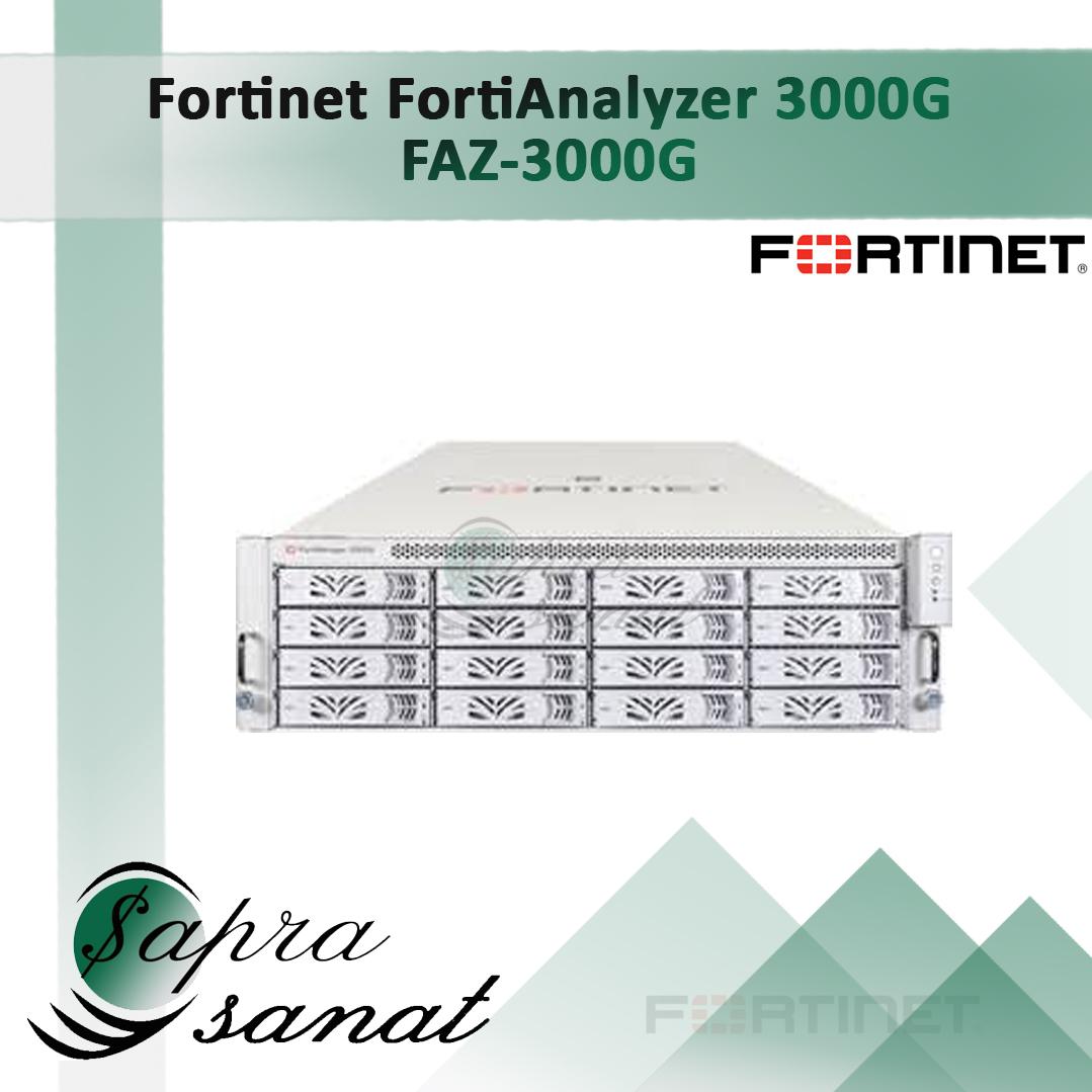 FortiAnalyzer 3000G (FAZ-3000G)