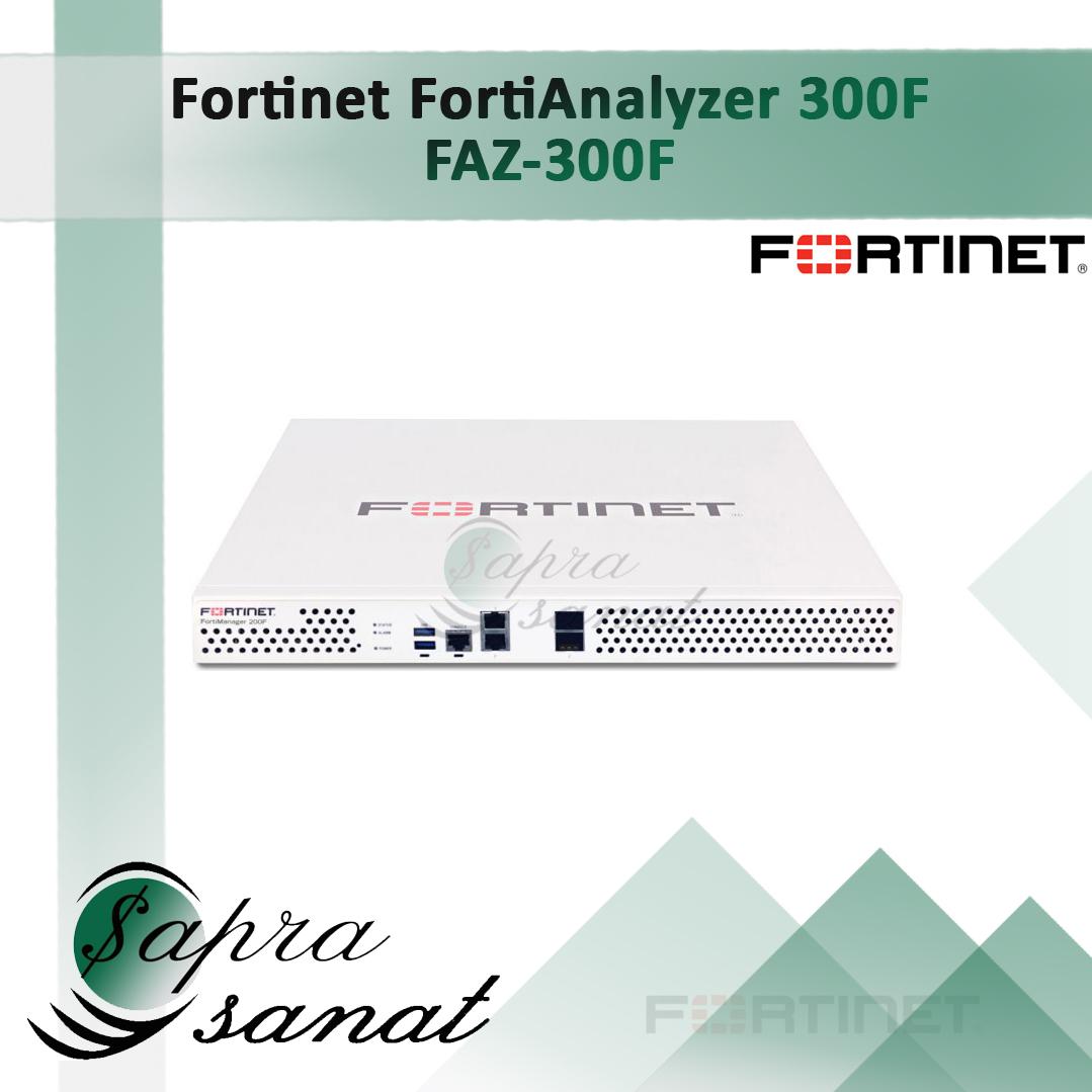 FortiAnalyzer 300F (FAZ-300F)