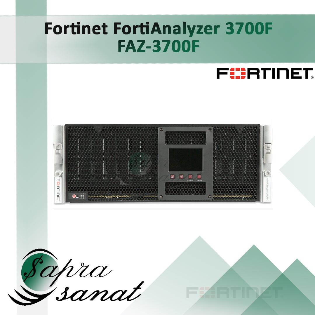 FortiAnalyzer 3700F (FAZ-3700F)