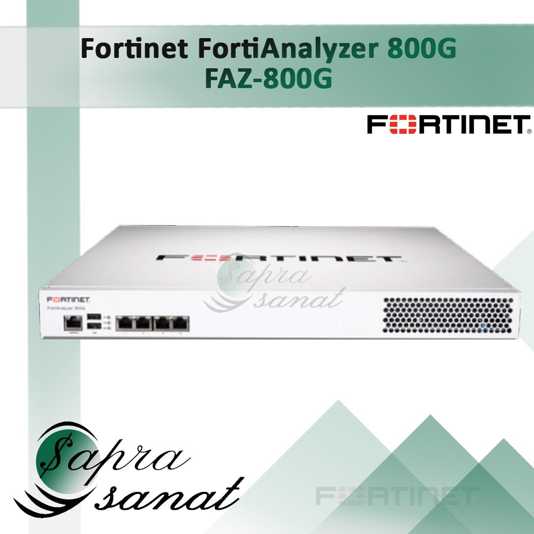 FortiAnalyzer 800G (FAZ-800G)