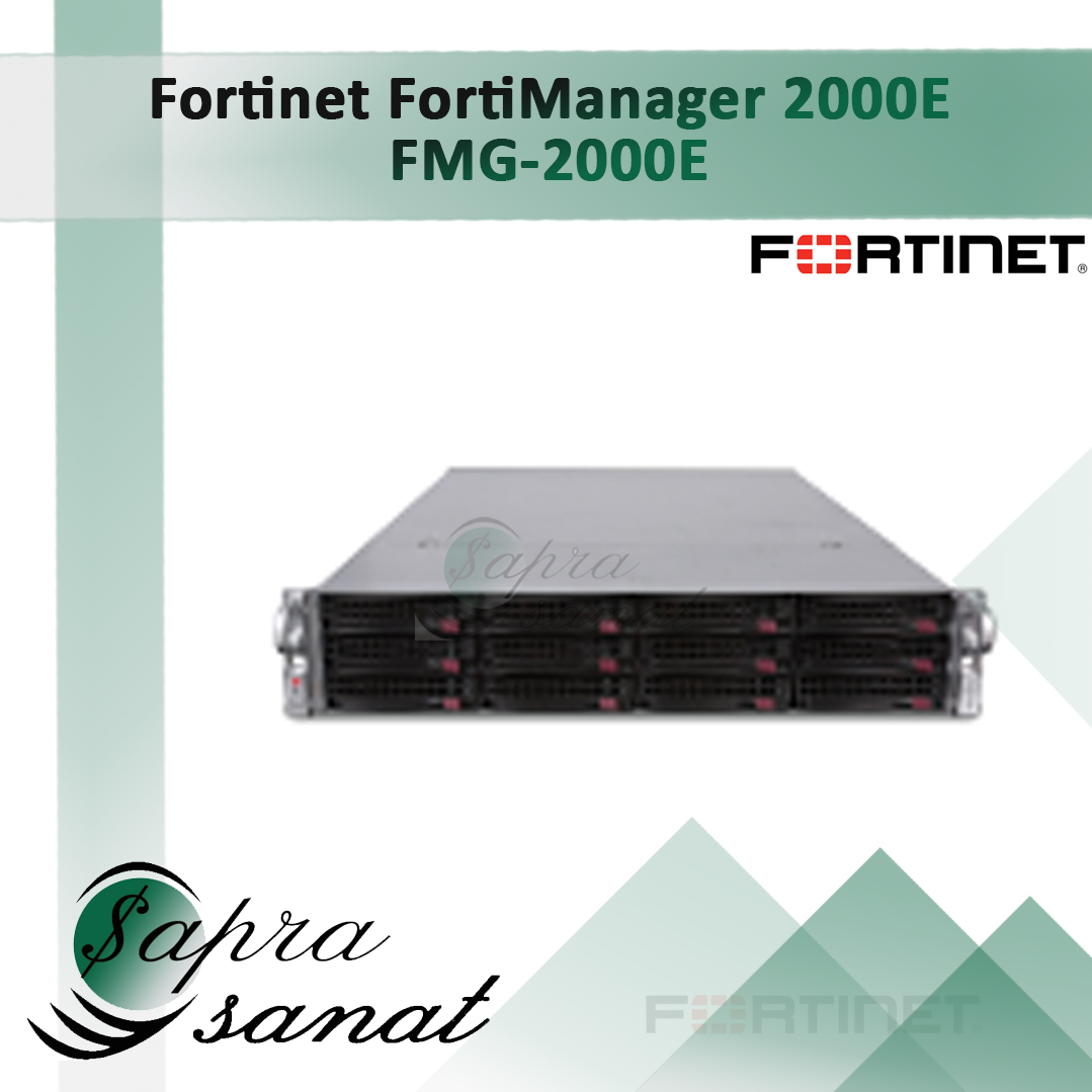 FortiManager 2000E (FMG-2000E)