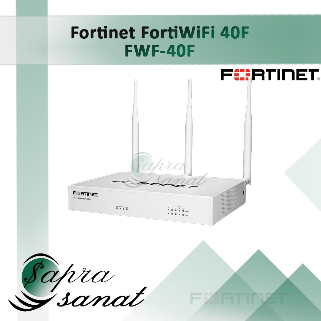 Fortinet FortiWifi 40F (FWF-40F)