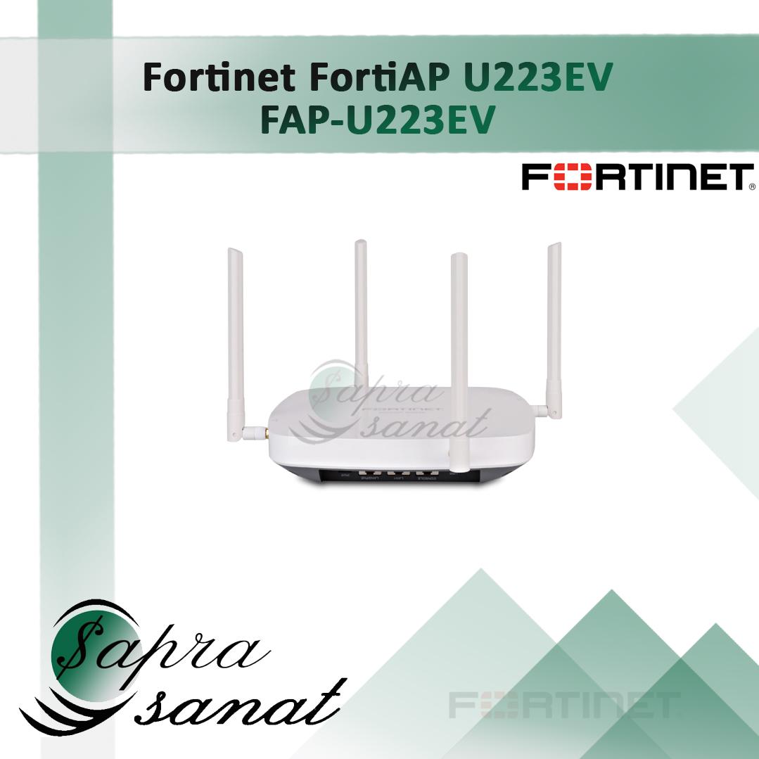Fortinet FortiAP U223EV