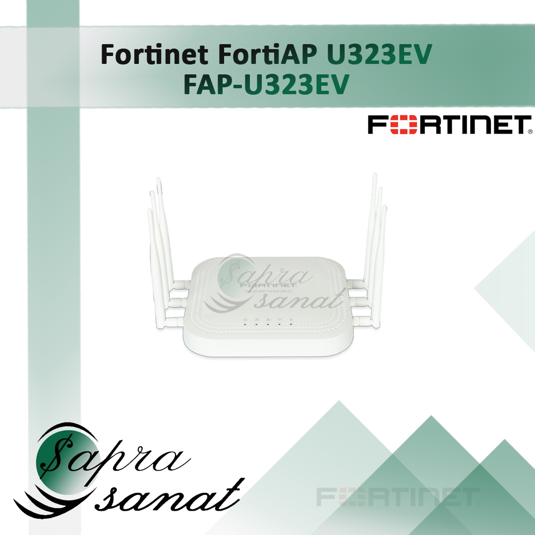 Fortinet FortiAP U323EV