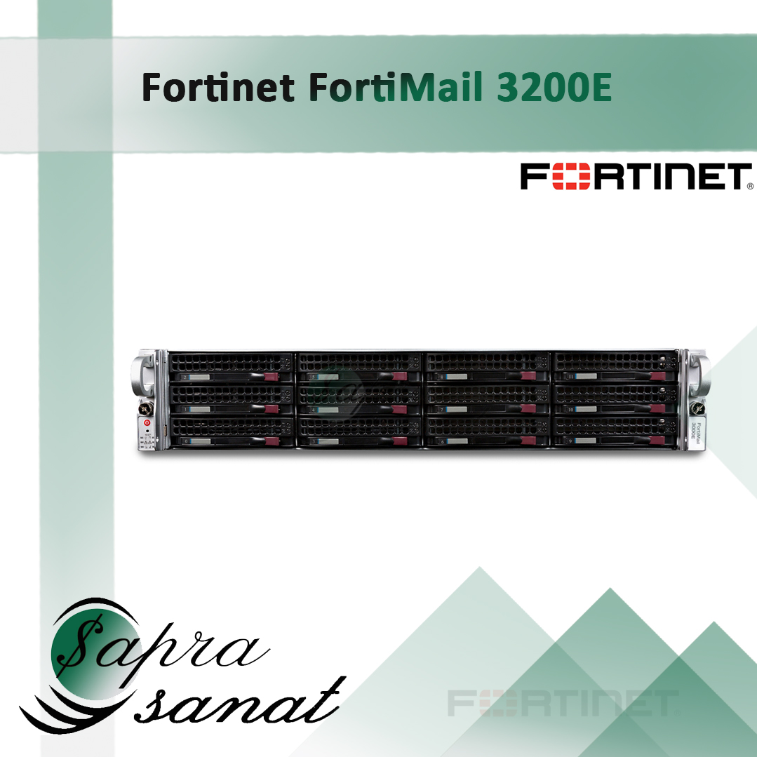 FortiMail 3200E