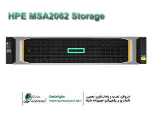 قیمت msa 2062